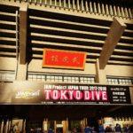 Live tire 2017-2018 TOKYO DIVE Final BUDOKAN