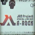 JAM PROJECT LIVE A ROCK