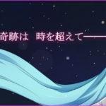 祝★投稿10周年www